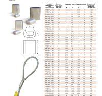 PRO-MAL-Mansoane-Cilindrice-din-Aluminiu